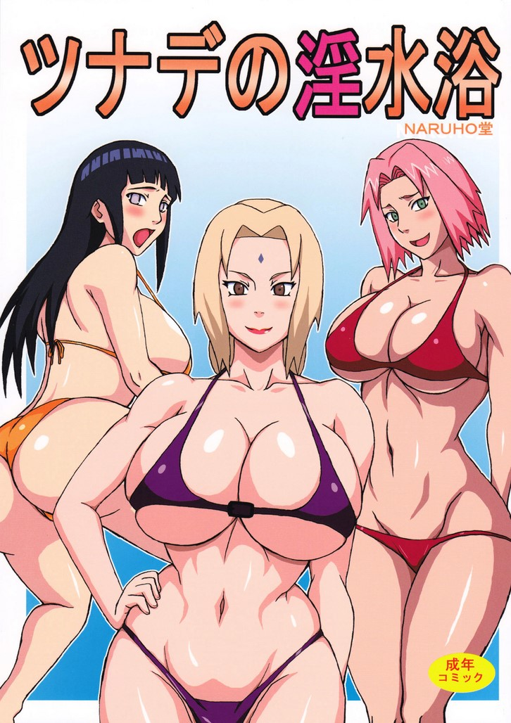 Hinata and sakura sex, single young russian girls