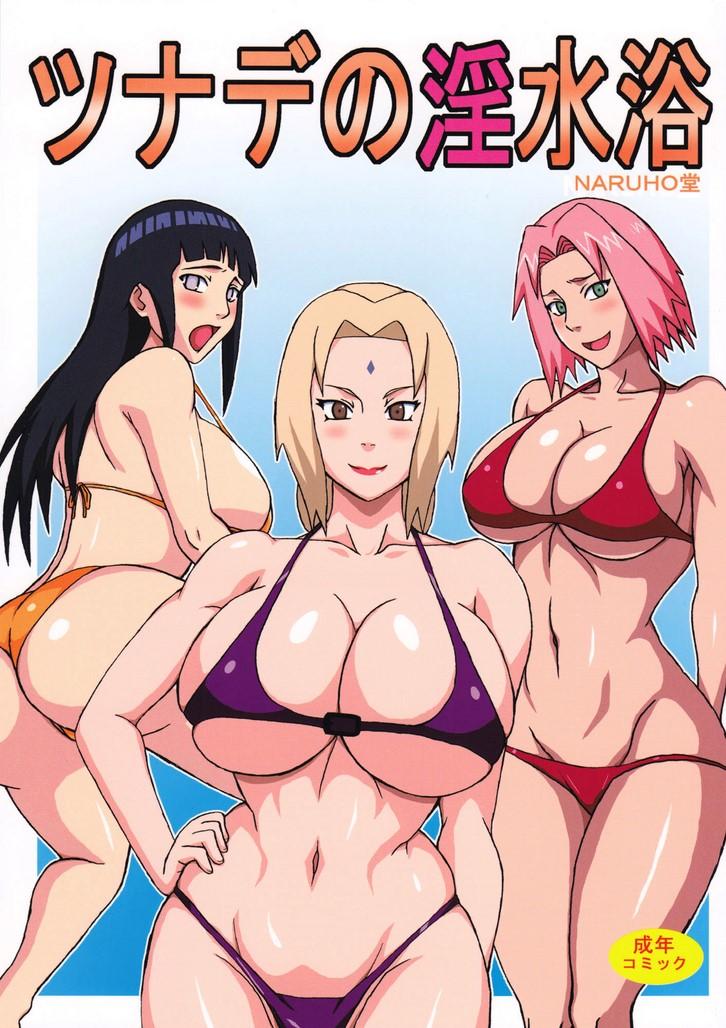 Comic Porno Naruto Hinata Sakura desnudas -hentai-gratis-naruto-shipuden-fuck-sexo-historieta-porno-xxx-jutsu-sexy (1)