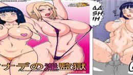 Naruto Porno – Hentai naruto – Sakura follada – Tetas Tsunade – PornoAnimexxx – 2017 destacada